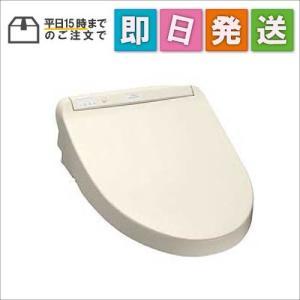 TCF8PK32SC1 TOTO 温水洗浄便座 ウォシュレット Kシリーズ TCF8PK32-SC1 パステルアイボリー|mnet