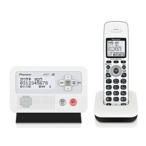 TFFD30SWK パイオニア ナンバーディスプレイ デジタルコードレス電話機 ホワイトブラック TFFD30SWK|mnet