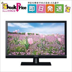 TH24C305 パナソニック 24V型 ハイビジョン 液晶 テレビ VIERA TH-24C305|mnet