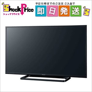 TH43D300 パナソニック VIERA デジタルハイビジョン液晶テレビ 43インチ TH-43D300★|mnet