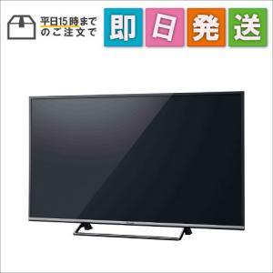 TH49DX600 パナソニック 49V型 4K対応 液晶 テレビ VIERA TH-49DX600|mnet