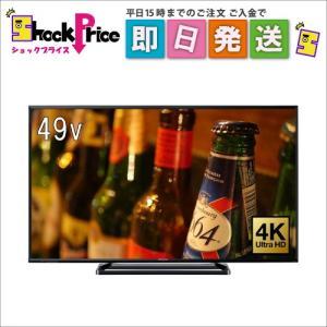 TH49E300 パナソニック 49V型 フルハイビジョン 液晶 テレビ VIERA TH-49E300|mnet