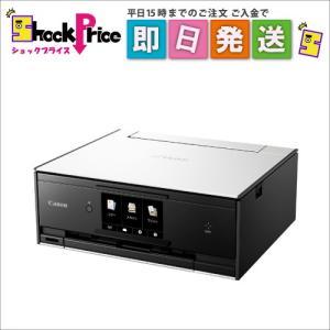 TS9030WH Canon インクジェットプリンター複合機(ホワイト) TS9030 WH|mnet