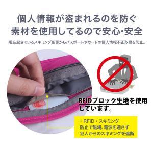 ウエストポーチ セキュリティポーチ スキミング RFID メンズ レディース 薄型 軽量 アウトドア 旅行 ジョギング サイクリング S&E|mnet|03