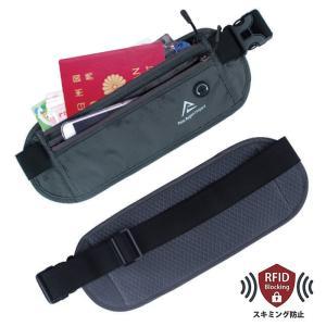 ウエストポーチ セキュリティポーチ スキミング RFID メンズ レディース 薄型 軽量 アウトドア 旅行 ジョギング サイクリング S&E|mnet|08