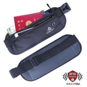 ウエストポーチ セキュリティポーチ スキミング RFID メンズ レディース 薄型 軽量 アウトドア 旅行 ジョギング サイクリング S&E|mnet|10