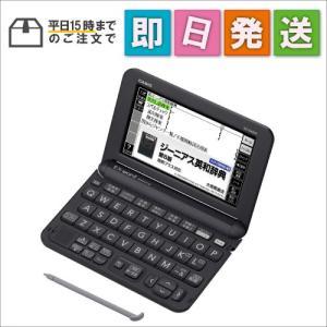 XDG4800BK カシオ 電子辞書 エクスワード 高校生モデル ブラック XD-G4800BK mnet