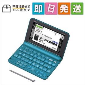 XDG4800BU カシオ 電子辞書 エクスワード 高校生モデル ブルー XD-G4800BU|mnet