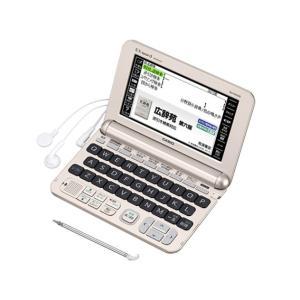 XD-K6500GD カシオ 古典文化 英会話 暮らしの知識などコンテンツ満載 エクスワード XD-K6500GD|mnet