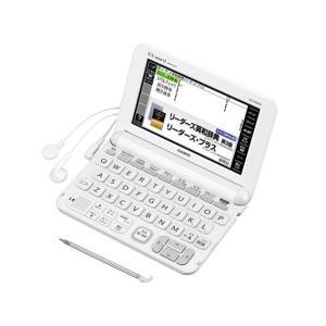 XDK8500WE カシオ エクスワード TOEIC学習ビジネス英語習得 電子辞書 ホワイト XDK8500WE|mnet