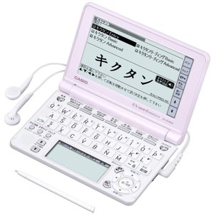XDSF4850PK CASIO Ex-word 電子辞書 高校生学習モデル 5.3型タッチパネル ピンク XD-SF4850PK|mnet
