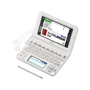 XDU4800WE カシオ エクスワード 学習ツール センター試験6教科14科目に対応 タッチパネル ホワイト XDU4800WE|mnet