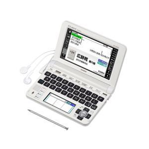 XDU6600WE CASIO/カシオ エクスワード 電子辞書 生活教養モデル ホワイト XD-U6600WE|mnet