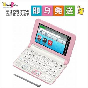 XDY3800PK  カシオ 電子辞書 エクスワード 中学生モデル XD-Y3800PK ピンク コンテンツ160|mnet