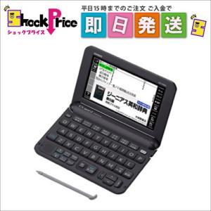 XDY4800BK カシオ 電子辞書 エクスワード 高校生モデル XD-Y4800BK ブラック|mnet