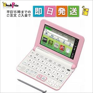 XDY4800PK カシオ 電子辞書 エクスワード 高校生モデル XD-Y4800PK ピンク コンテンツ170 mnet