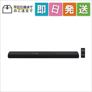 YAS107 YAMAHA フロントサラウンドシステム 4K HDR映像対応 HDMI DTS Virtual:X Bluetooth YAS-107(B)|mnet