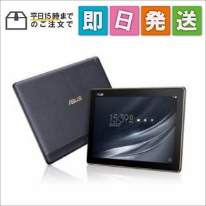 Z301MDB16エイスース 10.1型タブレットパソコン ZenPad 10 Wi-Fiモデル(ダークブルー) Z301M-DB16 mnet