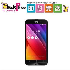 ZE500KLWH16 ASUS SIMフリースマートフォン ZenFone 2 ZE500KL-WH16|mnet
