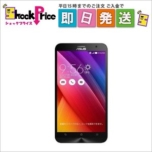 ZE551MLBK32S4 ASUS SIMフリースマートフォン ブラック 4GB/32GB LTE対応 ZE551ML-BK32S4|mnet