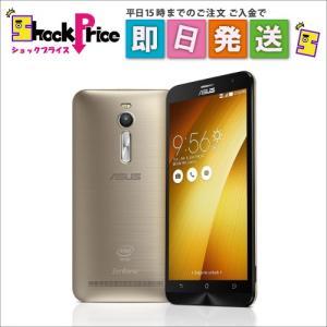 ZE551MLGD32 ASUSTek ZenFone2 (ゴールド, 2GB/32GB) ZE551ML-GD32|mnet