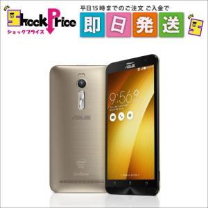 ZE551ML-GD32S4 ASUS ZenFone2 ゴールド SIMフリー 4GB/32GB ZE551ML-GD32S4|mnet