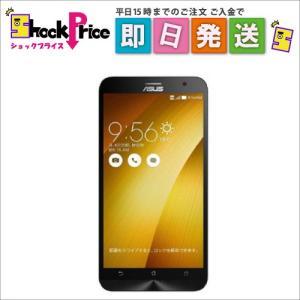 ZE551MLGD64S4 ASUSTek ZenFone2 (ゴールド, 4GB/64GB) ZE551ML-GD64S4|mnet