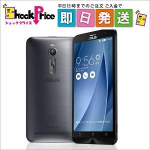 ASUSTek ZenFone2 (グレー, 2GB/32GB) ZE551ML-GY32|mnet