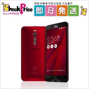 ZE551ML-RD32S4 ASUS ZenFone2 レッド 4GB/32GB ZE551ML-RD32S4|mnet