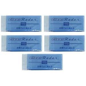シード 消しゴム クリアレーダー 150 透明 EP-CL150 5個セット