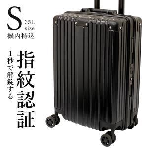 スーツケース キャリーバッグ キャリーケース 指紋認証 機内持ち込み 機内もちこみ 35L TSA ...
