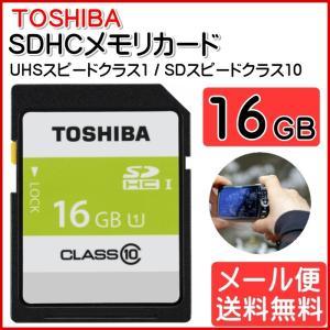 東芝 SDカード 16GB CLASS10 U...の関連商品6