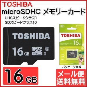 ■仕様 種別:microSDHCメモリカード 容量:16GB ユーザー領域:約14.4GB インター...