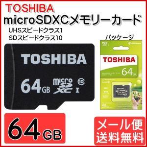 ■仕様 容量:64GB ユーザー領域:約57.6GB SDスピードクラス:UHSスピードクラス1 /...