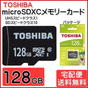 ■仕様 容量:128GB ユーザー領域:約115.2GB SDスピードクラス:UHSスピードクラス1...