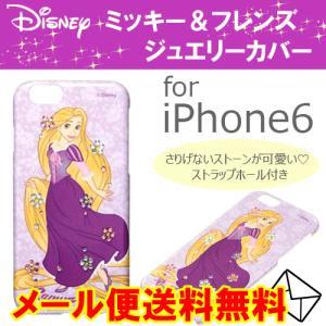 ディズニー スマホ壁紙iphone用ケースの商品一覧スマホ