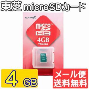 東芝 TOSIHBA microSDHCカード 4GB mi...