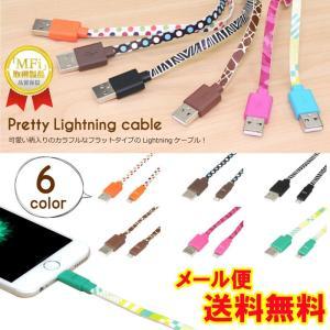iPhone Lightning 充電 通信 ケーブル CK...