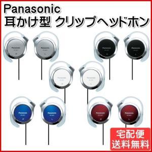 ・約9.9mmの薄型設計※1で耳元もスッキリ ・ディー・スナップ等の接続に適した1mコードを採用 ・...