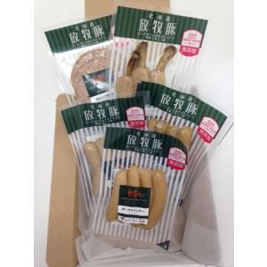 本当に美味しい北海道の放牧豚!放牧豚ウインナーセット【送料無料|moa