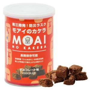 非常食 5年保存 乾パン 防災食品 モアイのカケラ ラスク 100g 缶パン チョコ味 保存食 カンパン|moai-store