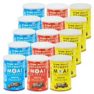 非常食 5年保存 乾パン 防災食品 モアイのカケラ ラスク 3種×5缶 100g 缶パン 保存食 カンパン|moai-store