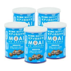 非常食 5年保存 乾パン 防災食品 モアイのカケラ ラスク 5缶×100g 缶パン 黒糖味 保存食 カンパン|moai-store