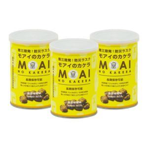 非常食 5年保存 乾パン 防災食品 モアイのカケラ ラスク 3缶×100g 缶パン 仙台味噌味 保存食 カンパン|moai-store