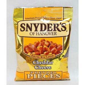 アメリカNo1のプレッツェルブランド、スナイダーズのプレッツェルです。チェダーチーズの濃厚な風味とス...