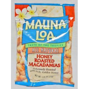 ハワイのお土産の大定番といえばこれ!マウナロア社製のマカダミアナッツ・ハニーロースト。10日間じっく...