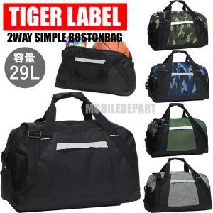 TIGER LABEL  2WAY ボストンバッグ トラベルバッグ  容量約29L☆ 1〜2泊程度の...