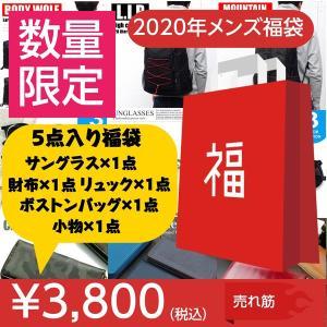 福袋 2018 メンズ ファッション まとめ売り 男性 財布...