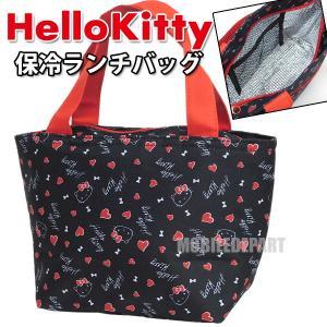 ハローキティ 保冷 ランチバッグ SBS192  暑い夏の必需品! お弁当や水筒を入れるランチバッグ...