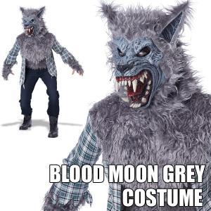ハロウィン コスプレ 衣装 メンズ 男性 オオカミ 狼 仮装 コスチューム ウルフマン 動物 アニマル BLOOD MOON-GREY|mobadepa